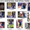 サッカー日本代表入荷の画像