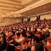 ふるさと鯖江の日記念コンサートでした。の画像