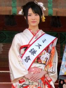 「ミス鎌倉 大食い」の画像検索結果