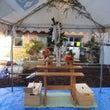 地鎮祭と美容院
