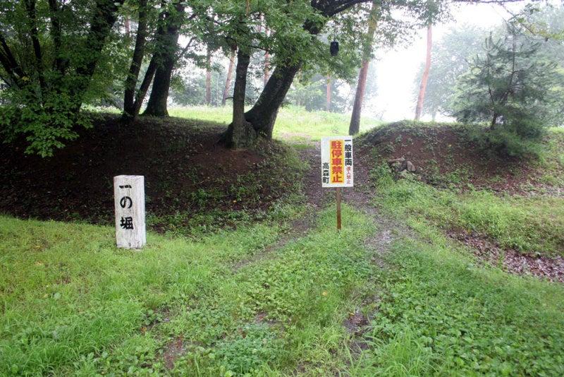 松岡城/⑨一の堀