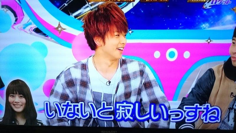 未来ロケット 増田貴久 第36回 | ぶたさんのブログ.。.:*♡これからも ...