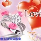 中華圏のバレンタインデー点描 2017年恋愛結婚運の記事より