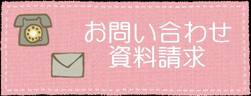 武蔵浦和ベビーマッサージぴんぽんまむ