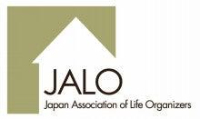 JALOロゴ