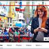 Facebookページのカバー写真の変更の画像