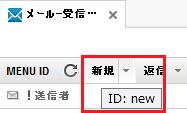 iNotes_Customize_8