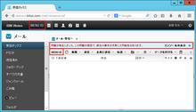 iNotes_Customize_6