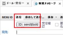 iNotes_Customize_9