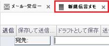 iNotes_Customize_10
