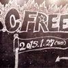 1/27 BAR B.C.FREEの画像