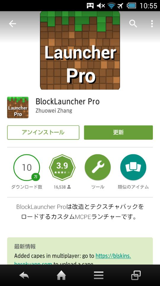 Block Launcher Pro Apk - LauncherPro APK Most favored Project On