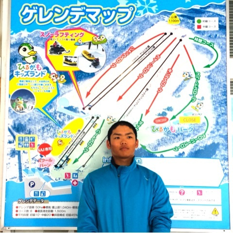 根尾昂 スキー 優勝
