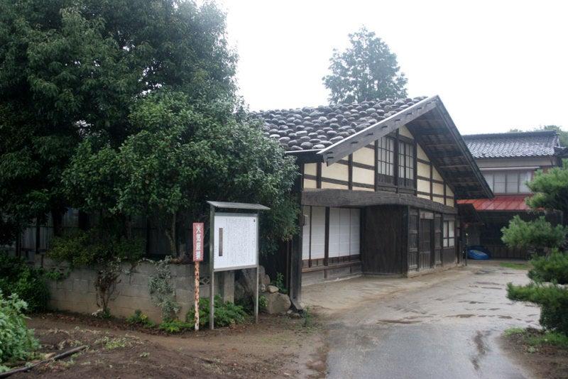 吉田城/⑨竹ノ内家住宅