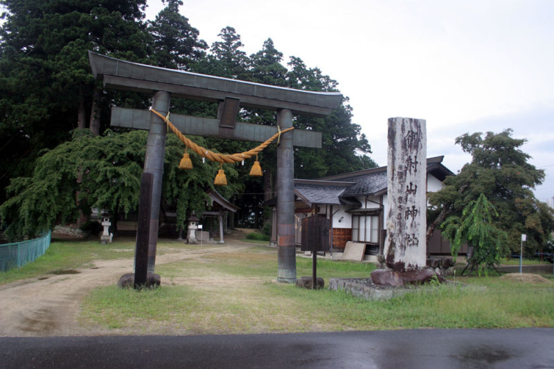 船山城/①御射山神社