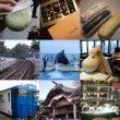 冬の福岡旅行♪