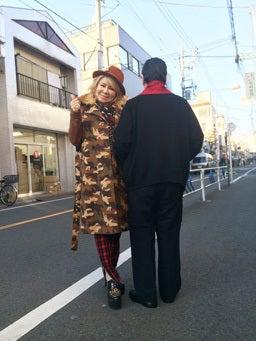 ひとりさんに会いに♪ | 斎藤一人 一番弟子 柴村恵美子公式ブログ