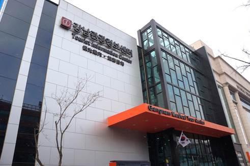 江南メディカルツアーセンター
