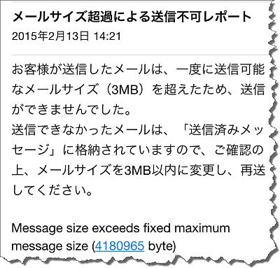 iPhoneとPDF_04