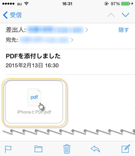 iPhoneとPDF_11