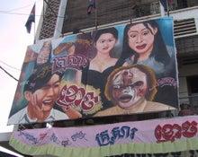 ノロドム通りモニヴォン通り-映画館