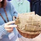 緊急ブログ〖まあちゃんよりクッキープレゼント♥限定15個♥〗の記事より