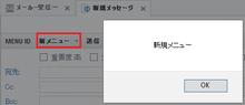 iNotes_Customize_17