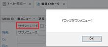 iNotes_Customize_19