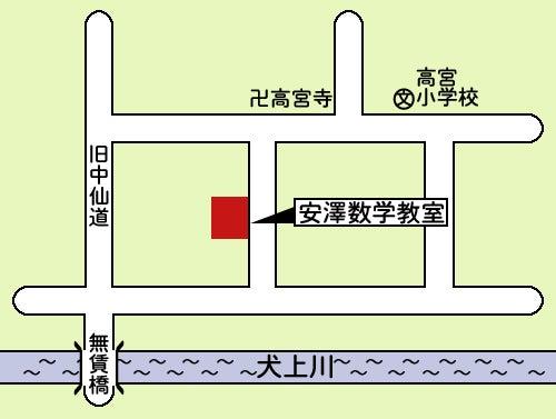 教室周辺地図(詳細)