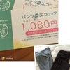 リサイクルの画像
