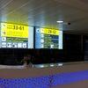 アブダビ国際空港の画像