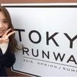 ★東京ランウェイ★
