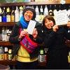 """日本酒 利き酒師 漫才師 """"にほんしゅあさやん""""さんご来店の画像"""