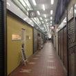神戸元町のA-bak…