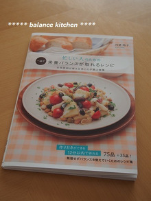 レシピ本. 電子書籍の良いところは ・いつでも見れるので、買い物の時に便利。 ・置き場所を取らない。 ・キッチンで見ていても、濡れたり汚れたりしない。
