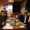東京で新刊出版の打ち上げ&ブックフェア開催です!の画像