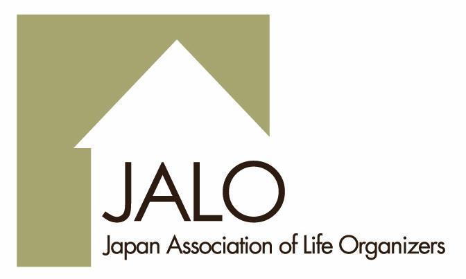 日本ライフオーガナイザー協会