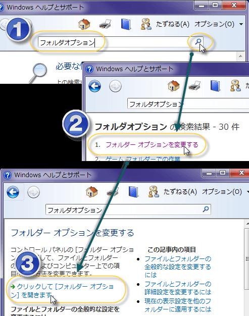 アイコンが壊れた (2)