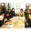 2/16出張POP講座れぽ 作家交流会@くらりすの画像