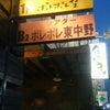 『圧殺の海ー沖縄・辺野古』映画の画像