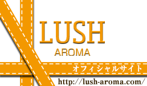LUSH オフィシャルサイト
