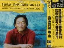 ドヴォジャーク交響曲第3番