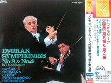 ドヴォジャーク交響曲第4番