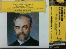 ドヴォジャーク交響曲第5番