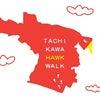 GPS地上絵21「TACHIKAWA HAWK WALK」(GPS drawing)の画像