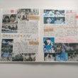 ほぼ日手帳◆1830…