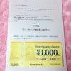 1000all☆彡の画像