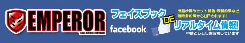 http://stat.ameba.jp/blog/ucs/img/btn_previewcheck.gifフェイスブック