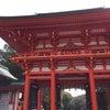 近江神宮と日吉大社参拝の画像
