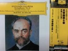 ドヴォジャーク交響曲第6番